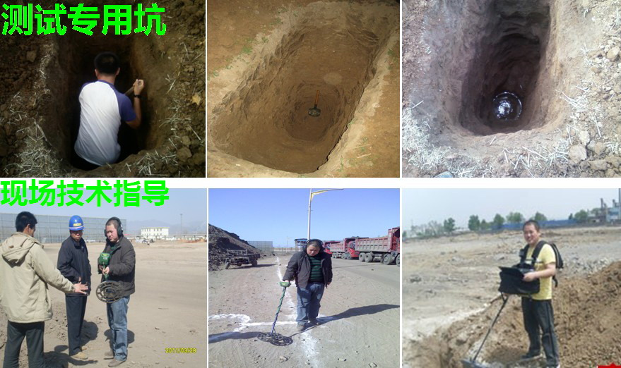 地下金属探测器,地下金属探测仪